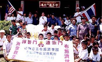 禅菩门捐献日常必需品予泰国清莱满堂之家孤儿院